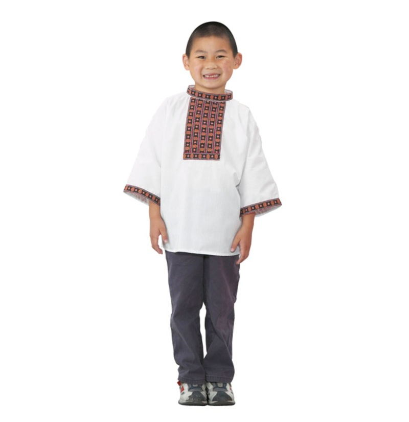 The Children's Factory Russian Boy Costume