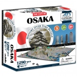 4D Osaka, Japan Cityscape Time Puzzle