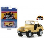 "1980 Jeep CJ-5 Yellow Julie Rogers ""Charlie's Angels"" (1976-1981) TV Series Hollywood Series 20 1/64 Diecast Model Car by Greenlight"